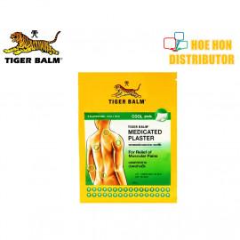 image of Tiger Balm Plaster Cool / Green 10cm x 14cm 2pcs (Large Plaster)