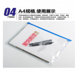 Multipurpose PVC Transparent File Zip Stationery Pencil Bag Small Size
