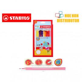 image of Stabilo Swans Jumbo Colour / Color Pencil Warna Stabilo 24