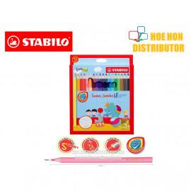 image of Stabilo Swans Jumbo Colour / Color Pencil Warna Stabilo 18