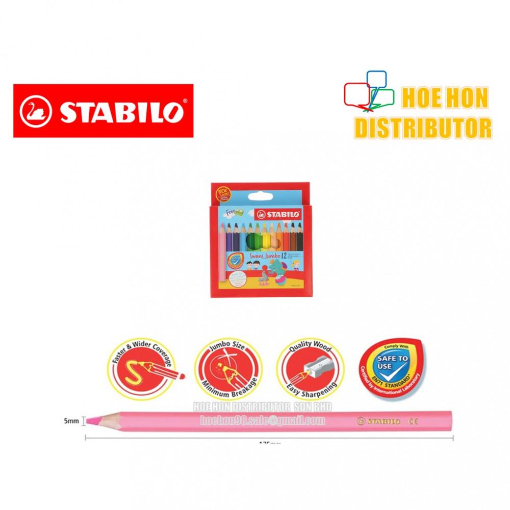 Stabilo Swans Jumbo Colour / Color Pencil Warna Stabilo 12c Short / Half Length