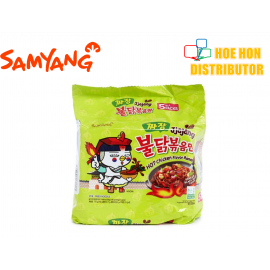 image of Samyang Jjajang Hot Chicken Flavor Ramen / Korean Black Bean Sauce 140g (HALAL)