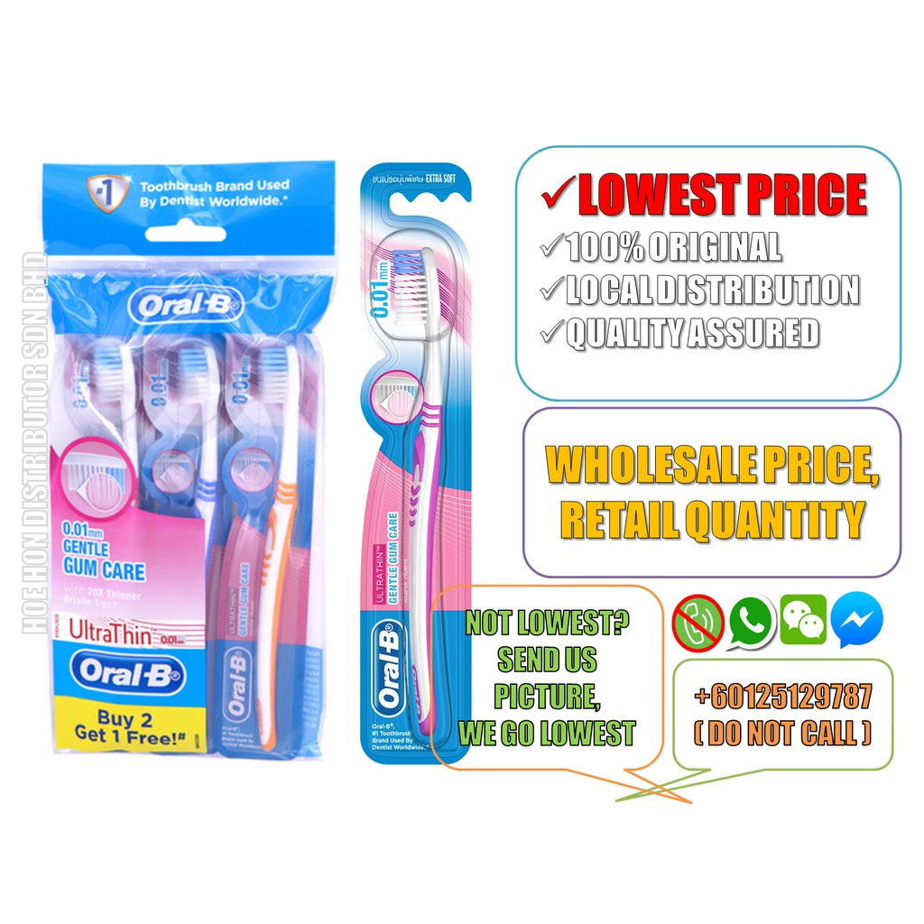 image of Oral B Ultrathin Gentle Gum Care Extra Soft Toothbrush 1 Unit (ORIGINAL)