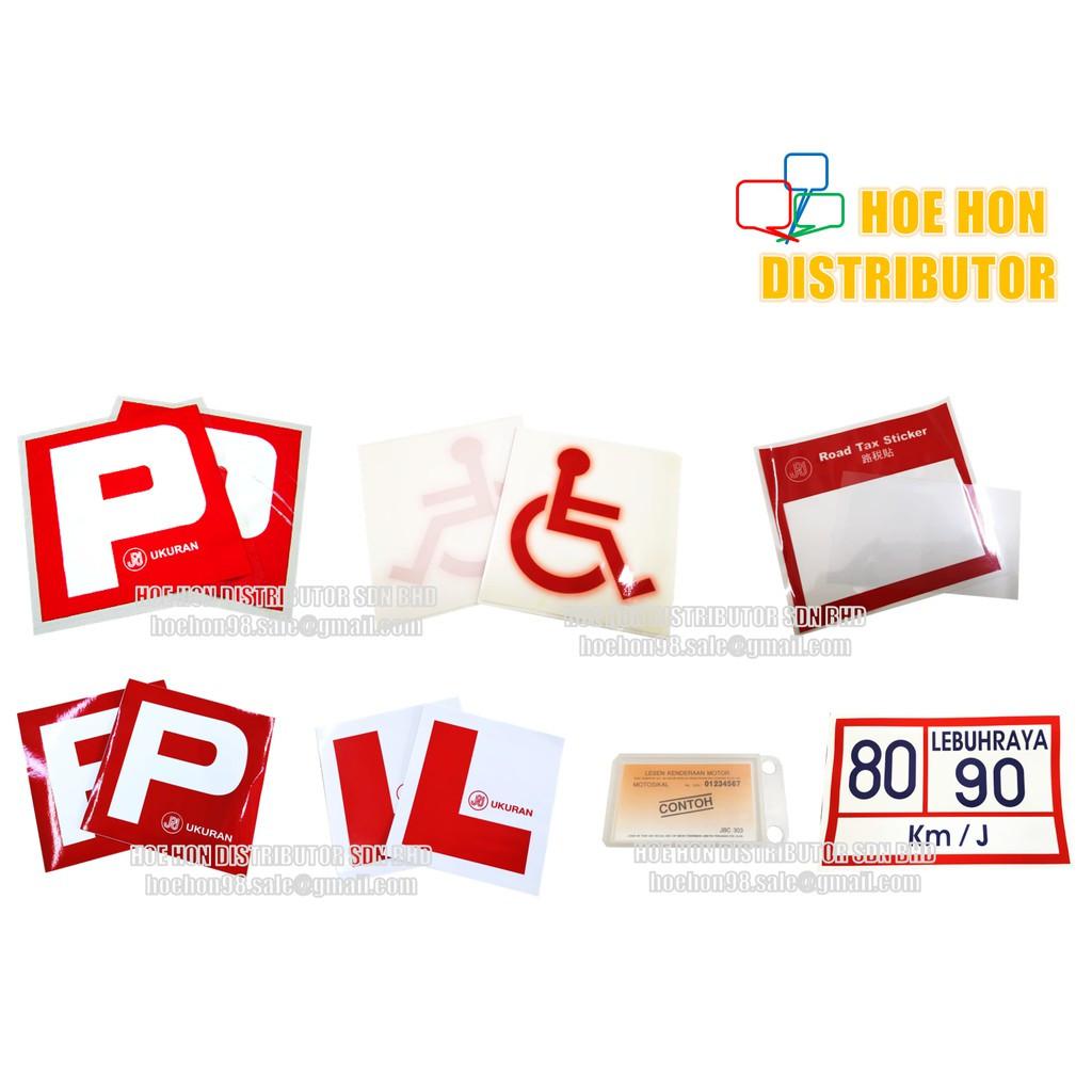 image of Vehicle Car Motor Lorry Kereta Motosikal P / L / OKU / Road Tax Sticker