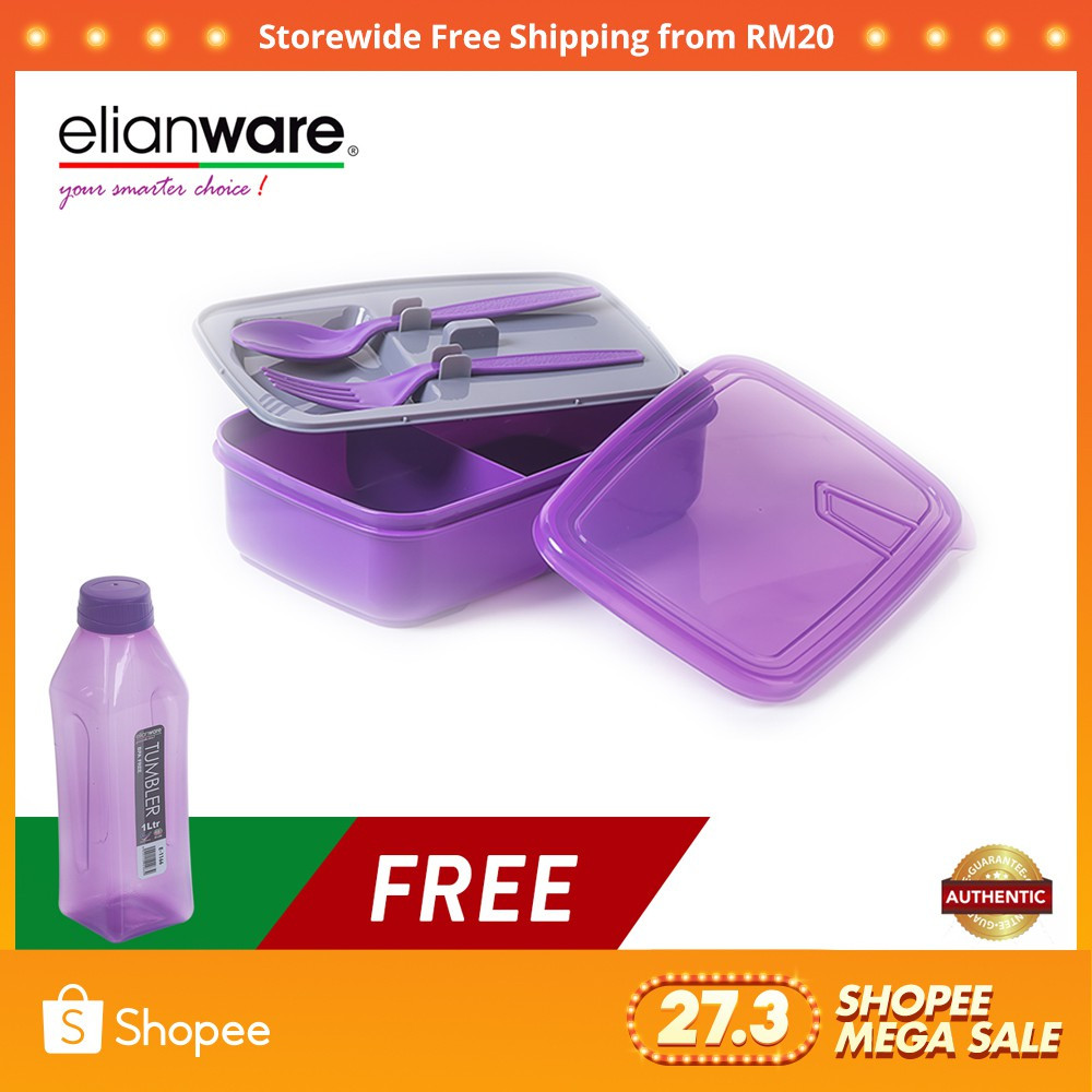 Elianware 1 Ltr Water Tumbler FREE Lunch Box with Fork & Spoon