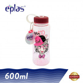 image of Eplas 600ml Cool Pink Tiger BPA Free Water Bottle
