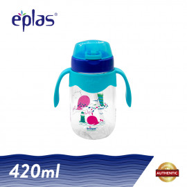 image of Eplas 420ml BPA Free Whale Seahorse Dolphin Tortoise Training Cup with Straw
