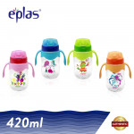 Eplas 420ml BPA Free Whale Seahorse Dolphin Tortoise Training Cup with Straw