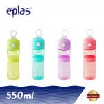 Eplas 550ml BPA Free Sport One Touch Open Drinking Bottle Water Tumbler
