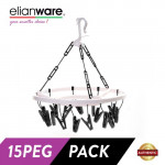 Elianware 15 Pegs Round Hanging Dryer