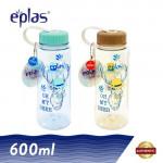 eplas 600ml Oh My Deer BPA Free Water Bottle