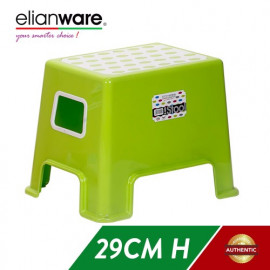 image of Elianware Children Step Stool (29cm)