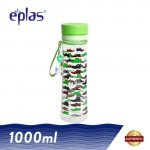 Eplas 1000ml Hat Ribbon Spec Shoe Moustache Water Bottle