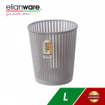 Elianware Quality Guaranteed Modern Large Size Office Paper Basket