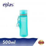 eplas 500ml BPA Free Frosted Design Hot Selling Drinking Bottle Water Tumbler