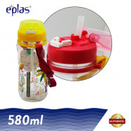 image of  eplas 580ml BPA Free Animal Kingdom Kid's Bottle with Straw & Strap