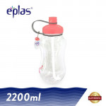 eplas 2200ml BPA Free Huge Energetic Water Tumbler