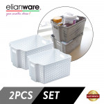 Elianware 2 Pcs Clean & Simple Stackable Basket (L2)