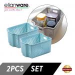 Elianware 2 Pcs Clean & Simple Stackable Basket (L2)