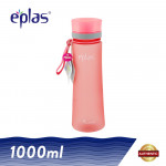 eplas 1000ml BPA Free Frosted Design Hot Selling Drinking Bottle Water Tumbler