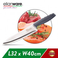 image of Elianware Chef Knife (32cm) Stainless Steel Knife
