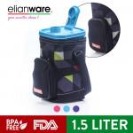 Elianware 1.5 Ltr Fridge Handy Cool Tumbler [BPA Free] Water Bottle with Pouch Bag