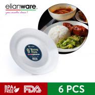 image of Elianware 9'' Marble (6 Pcs Set) Dining Rice Pinggan Plate