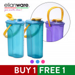 Elianware Rectangular E-Fresh BPA Free Water Tumbler with Handle 1.3Ltr x 2