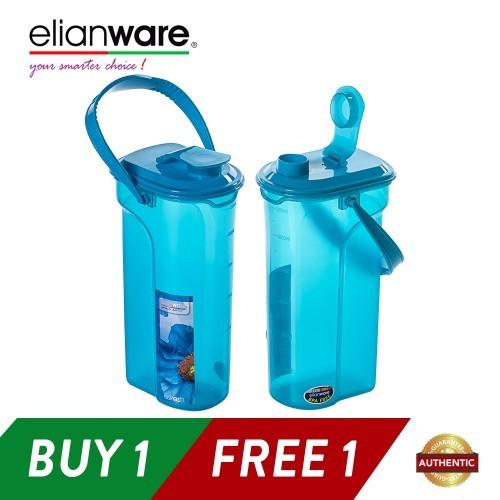 Elianware Rectangular E-Fresh BPA Free Water Tumbler with Handle 1.3Ltr x 2