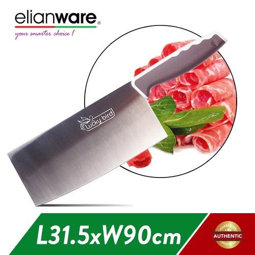 image of Elianware Slicer Chopper Knife (31.5cm) Stainless Steel Knife