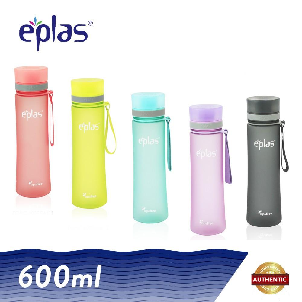 image of eplas 600ml BPA Free Frosted Design Hot Selling Drinking Bottle Water Tumbler