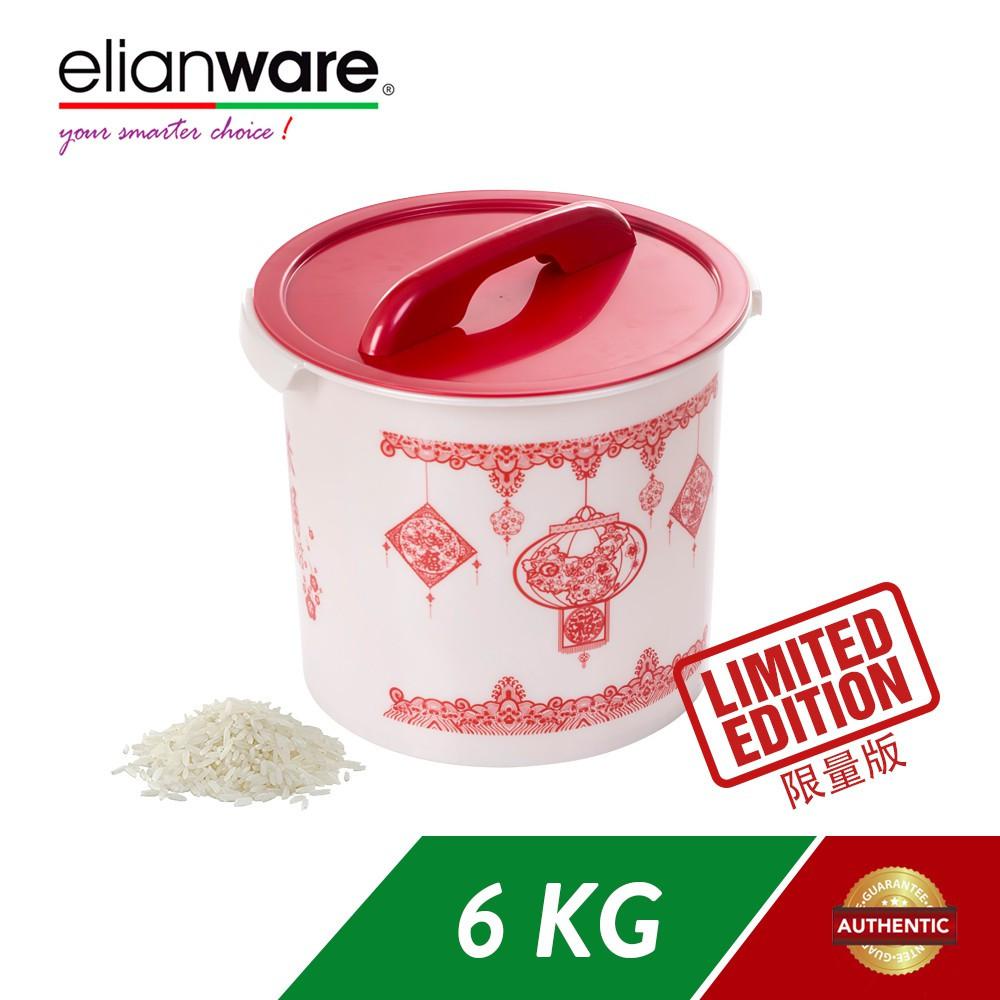 image of Elianware 6kg Rice Dispenser Rice Bucket Bekas Beras CNY Special Edition