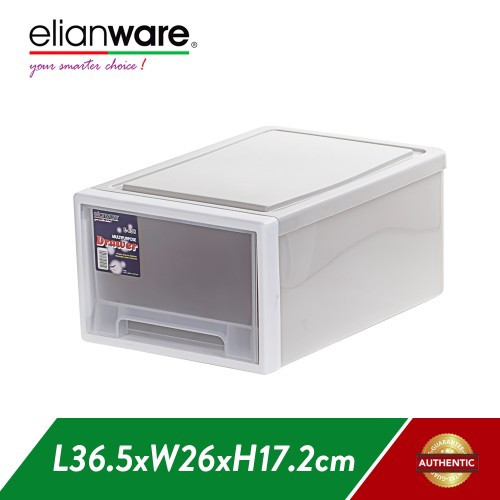 image of Elianware H172mm Elegant Modern Office Drawer Storage Box (638)