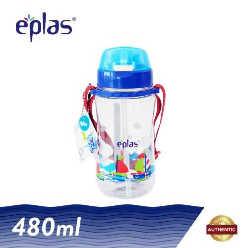 eplas 480ml BPA Free Sailing Kid Bottle with Straw & Strip