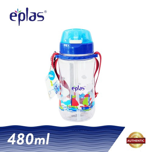 image of eplas 480ml BPA Free Sailing Kid Bottle with Straw & Strip