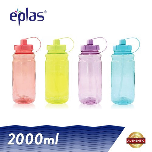 image of eplas 2000ml BPA Free Powerful Simple Water Bottle