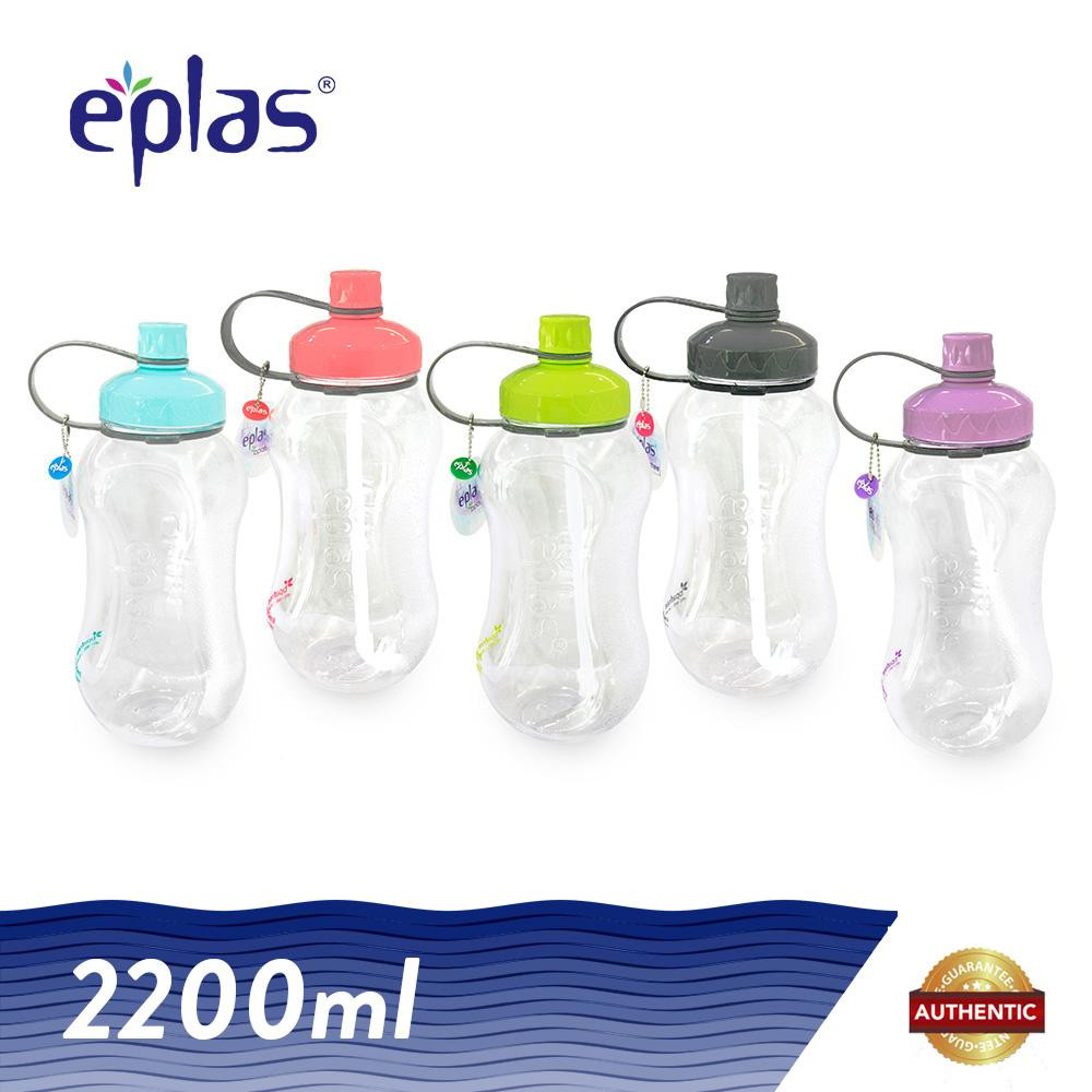 image of eplas 2200ml BPA Free Huge Energetic Water Tumbler