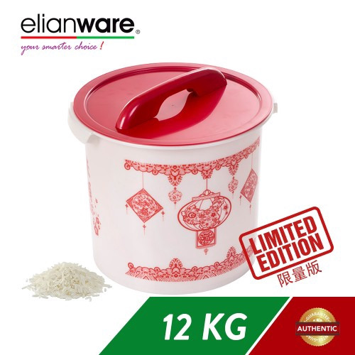image of Elianware 12kg Rice Dispenser Rice Bucket Bekas Beras CNY Special Edition