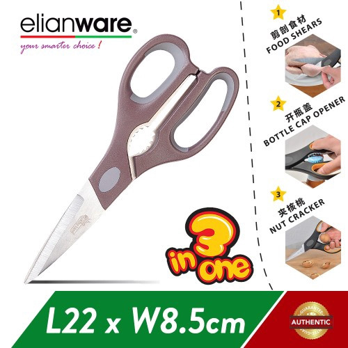 image of Elianware 3 in 1 Multipurpose Scissor (22cm) Scissors