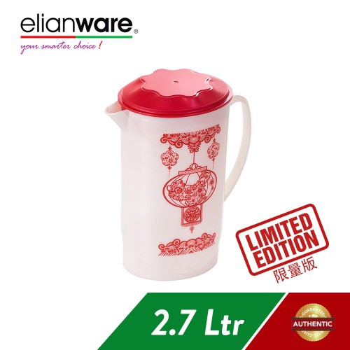 Elianware BPA Free LIMITED EDITION 2.7Ltr Water Jug CNY Special Edition