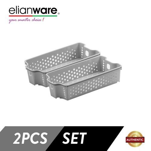 Elianware 2 Pcs Clean & Simple Stackable Basket (M1)
