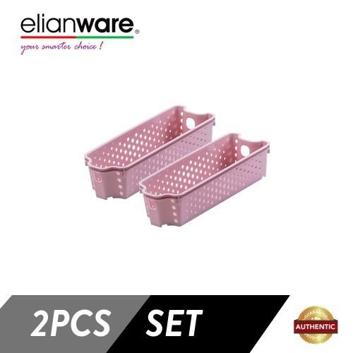 Elianware 2 Pcs Clean & Simple Stackable Basket (S)