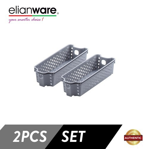 image of Elianware 2 Pcs Clean & Simple Stackable Basket (S)