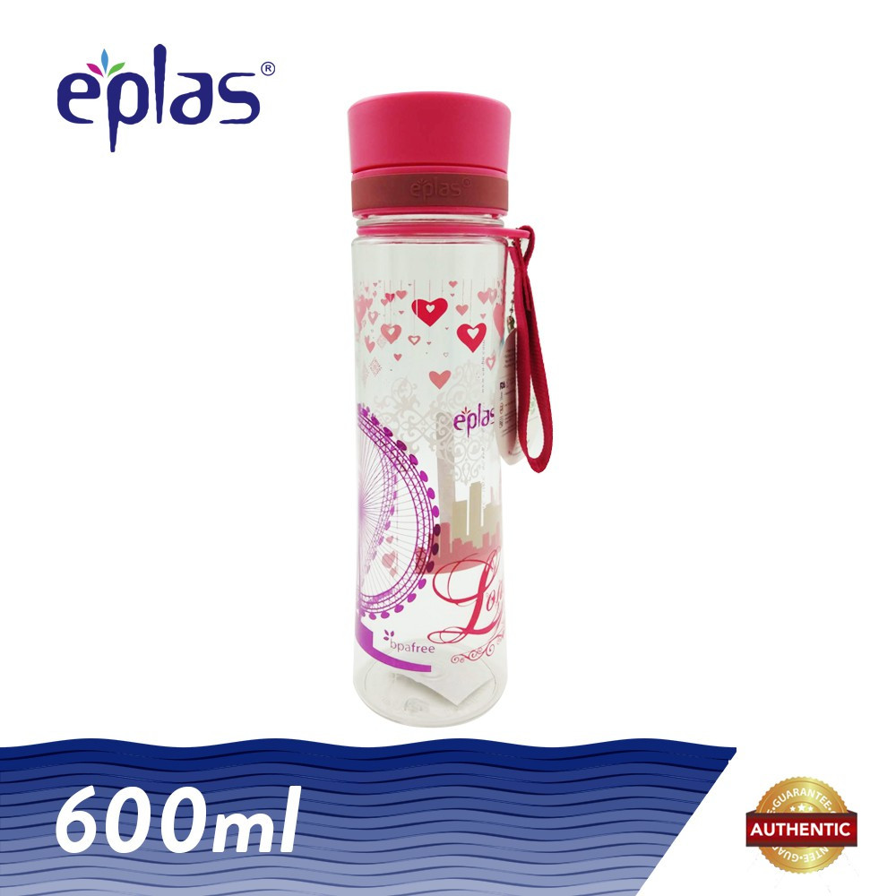image of eplas 600ml Romantic Ferris Wheel Water Bottle (BPA FREE)
