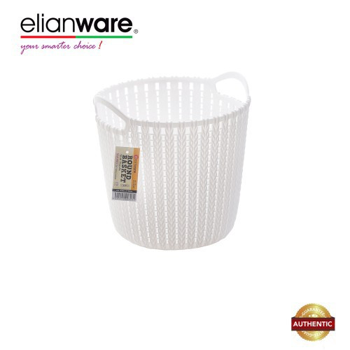 image of Elianware Modern Office Paper Basket with Handle