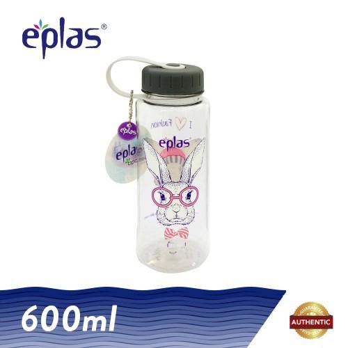 image of Eplas 600ml Grey Rabbit BPA Free Water Bottle