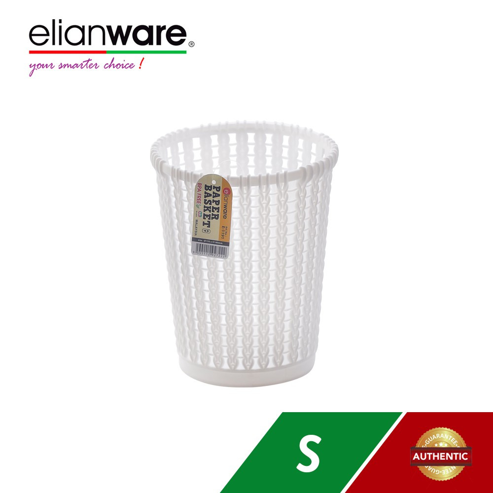Elianware Quality Guaranteed Office Paper Basket