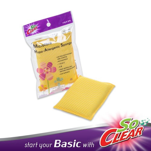 image of Elianware x SoClear 1 PC Anti-Bacterial Microfibre Hypo-Allergenic Sponge