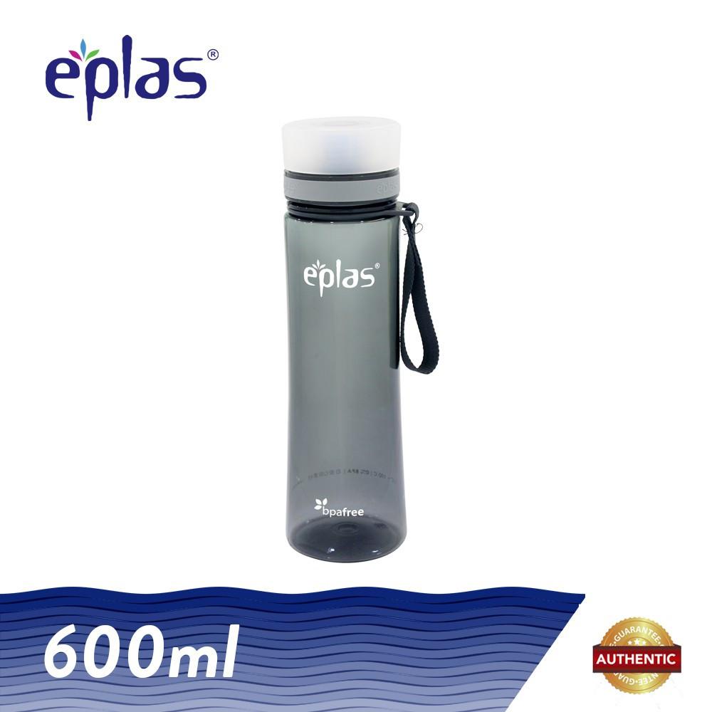 Eplas 600ml BPA Free Clear Transparent Water Tumbler