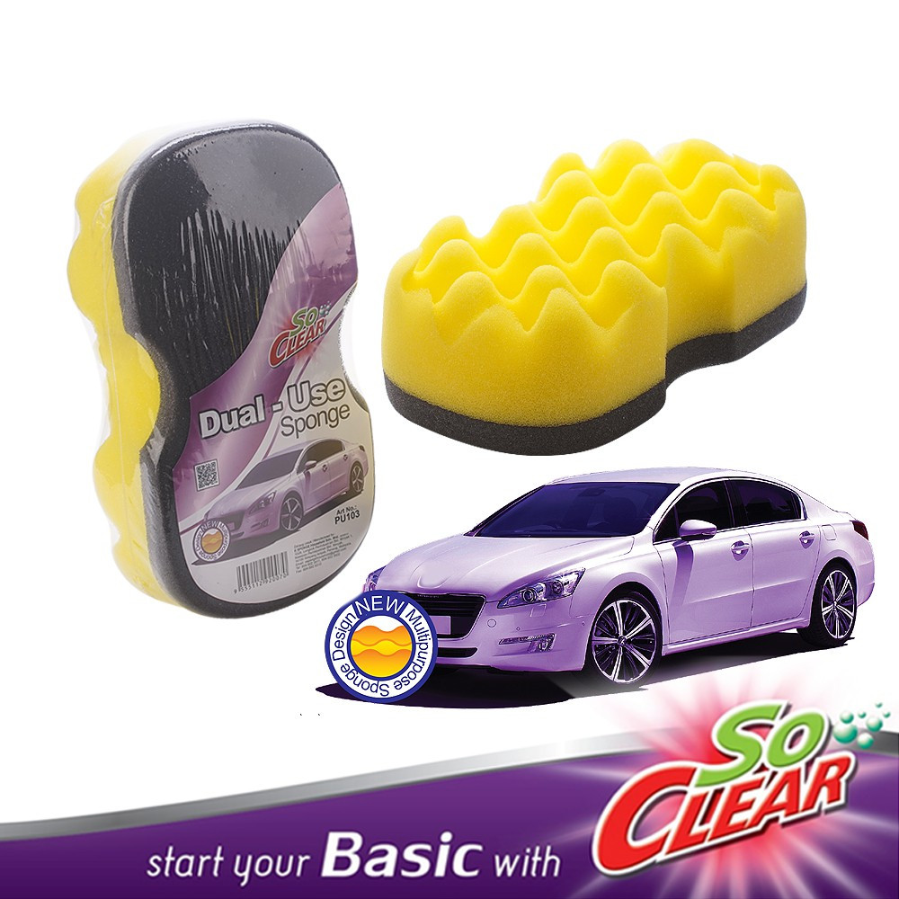 image of  Elianware x SoClear 1 PC Dual-Use Sponge for Car